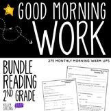 Morning Work Bundle (2nd Grade Reading)