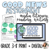 End of Year Some Good News Media Literacy Assignment | Distance Learning 1 Week