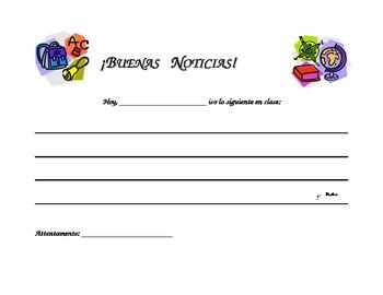 Good News Parent Note (Spanish)