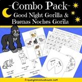 COMBO bundle - Good Night, Gorilla Activity Pack ~ Buenas Noches, Gorila Paquete