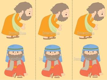 Good Samaritan Craft Bible Craft For Kids By Jannysue Tpt