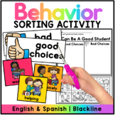 Good and Bad Choices Sort - English & Spanish