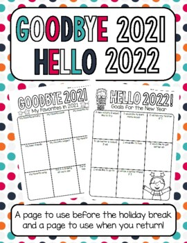 Goodbye 2017, Hello 2018:  An End of Year AND New Year Activity!