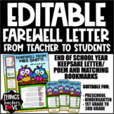 EDITABLE End of Year Letter - Teacher to Students, Poem & Bookmarks Set (USA)