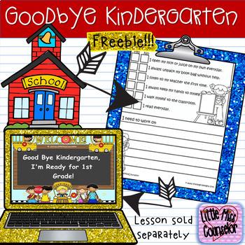 Goodbye Kindergarten Goal Sheet Freebie