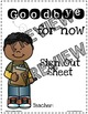 Sign Out Sheets Classroom Organization Tool - Back to School - Goodbye for Now