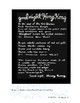 Goodnight Hong Kong Poetry Packet w/ Poem, Writing Prompt, Painting,& Soapstone