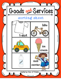 Goods and Services Sort Sheet {Economics} First Grade & Kindergarten