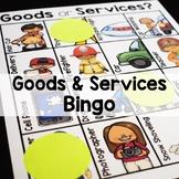 Goods and Services Social Studies Economics Bingo Game