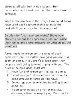 Goods sportsmanship (social skills lesson)