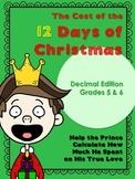 Twelve Days Of Christmas: A Math Activity