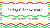Google Apps- Color by sight Word Spring