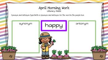 Google Classroom 2nd Grade April Morning Work