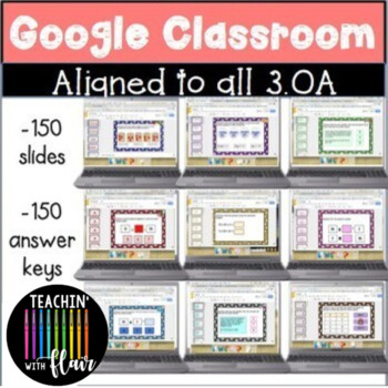 Google Classroom 3.OA Bundle