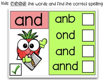 Sight Word Games Kindergarten for Google Classroom