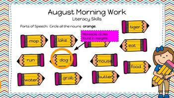 Google Classroom August Morning Work for Second Grade