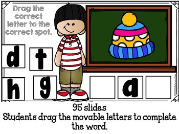 Google Classroom Beginning and Ending Sounds for First Grade Word Work