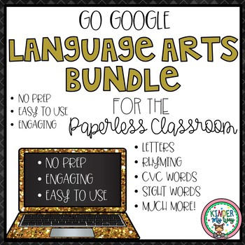 Google Classroom ELA Growing Bundle