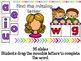 Google Classroom First Grade Medial Sounds