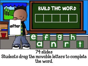 Google Classroom First Grade Sight Words