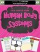 Google Classroom HUMAN BODY SYSTEMS BUNDLE
