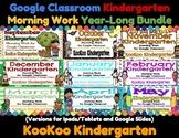 Google Classroom Kindergarten Morning Work Year-Long Bundle