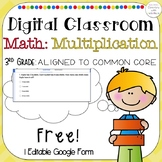 Digital Classroom: Multiplication Freebie!