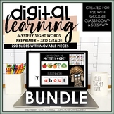 Google Classroom™/SeeSaw™ Interactive Sight Word BUNDLE fo