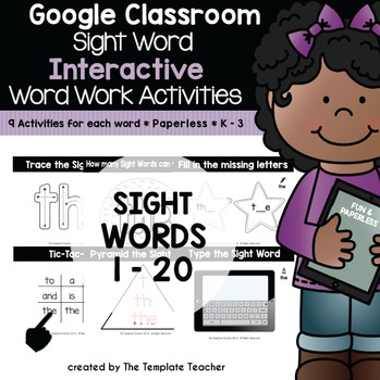 Google Classroom Interactive Sight Word Activities Pre-pri
