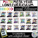 Google Classroom Year Long Math Mega Curriculum