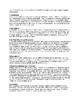 Google Docs 30 Daily Spanish Skits