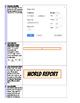 Google Docs Newspaper Project