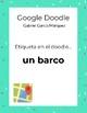 Google Doodle Stations Posters Gabriel García Márquez