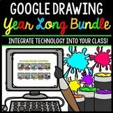 Google Drawing - Google Classroom - Year Long Bundle - Special Education
