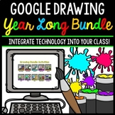 Google Drawing - Google Classroom - Year Long Bundle - Special Education
