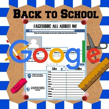 Google Drive: Facebook All About Me Back to School Activity