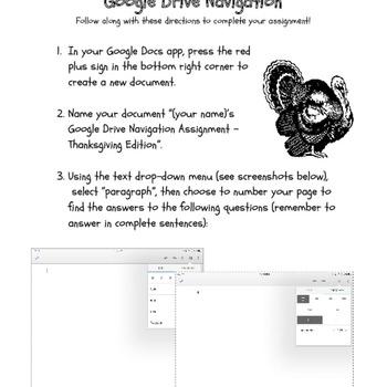 Google Drive Navigation - Thanksgiving Edition