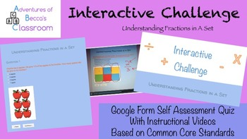 Google Form Common Core Self Assessment: Fractions in a Set