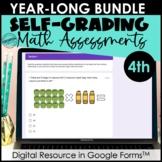 Google Form Math Assessments | 4th Grade Year-Long Bundle