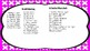 Google Forms Math Test for 3rd Grade:  Supports Math Test for Chapter 5
