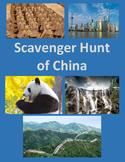 Google Maps Scavenger Hunt of China Digital
