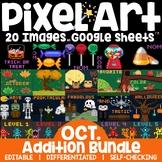 Google Sheets Digital Pixel Art Magic OCTOBER BUNDLE: ADDI