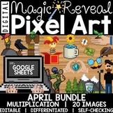 Mystery Pixel Art Magic Reveal on Google Sheets APRIL BUNDLE: MULTIPLICATION