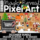 Google Sheets Digital Pixel Art Magic Reveal DECEMBER BUNDLE: MULTIPLICATION