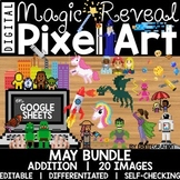 Digital Pixel Art Magic Reveal MAY BUNDLE: ADDITION & SUBTRACTION