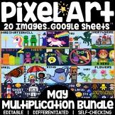 Digital Multiplication Practice: Google Sheets Pixel Art Magic Reveal MAY BUNDLE