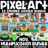 Google Sheets Digital Pixel Art Magic Reveal NOVEMBER BUNDLE: MULTIPLICATION