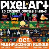 Google Sheets Digital Pixel Art Magic Reveal OCTOBER BUNDLE: MULTIPLICATION