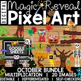 Google Sheets Digital Pixel Art Magic Reveal OCTOBER BUNDL