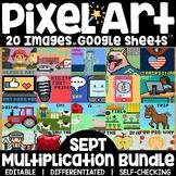 Google Sheets Digital Pixel Art Magic Reveal SEPTEMBER BUNDLE: MULTIPLICATION